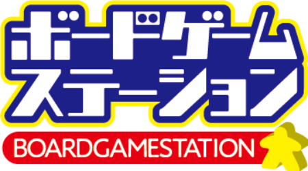 ボードゲームステーション大宮店